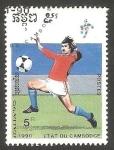 Stamps Cambodia -  Mundial de fútbol Italia 90