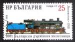 Sellos del Mundo : Europa : Bulgaria : 100 años de los Ferrocarriles Estatales BÚLGAROS