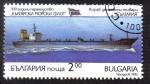 Sellos del Mundo : Europa : Bulgaria : 100 años de la Marina mercante Búlgara