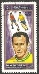 Sellos del Mundo : Asia : Emiratos_Árabes_Unidos : Manama 70 - Gerson, futbolista brasileño