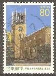 Stamps Japan -  AUDITORIO  OKUMA  DE  LA  UNIVERSIDAD  DE  WASEDA  ( TOKYO )