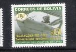 Sellos del Mundo : America : Bolivia :  100 años del cine en Bolivia