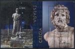 Stamps of the world : Spain :  ESPAÑA 4351.01 ARQUEOLOGIA MEDITERRANEA