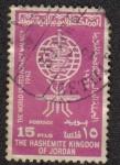 Sellos del Mundo : Asia : Jordania : El Mundo Unido contra la Malaria 1962