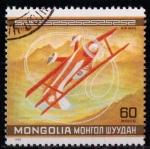 Sellos del Mundo : Asia : Mongolia : 126- Campeonato del mundo acrobacia aérea