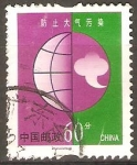 Stamps China -  PREVENCIÒN  DE  LA  CONTAMONACIÒN  DEL  AIRE