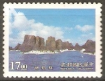 Sellos de Asia - China -  TINGKOU  YU