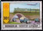 Sellos del Mundo : Asia : Mongolia : 1115- Éxito de la Política económica