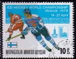Sellos del Mundo : Asia : Mongolia : 1012- Campeonato mundial Hockey hielo