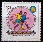 Sellos del Mundo : Asia : Mongolia : Campeonato mundial de fútbol España 82