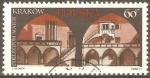 Stamps Poland -  MAIUS  COLLEGIUM.  CRACOVIA.