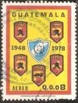 Stamps Guatemala -  30  ANIVERSARIO  DE  LA  GUARDIA  PRESIDENCIAL