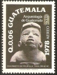 Sellos de America - Guatemala -  ARQUELOGÌA.  FIGURILLA  DE  JÒVEN.  TIKAL  200-50  A. C.