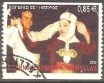 Sellos de Europa - Grecia -  DANZA.  POGONISSIOS.