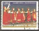 Stamps Greece -  DANZA  KALAMATIANOS.