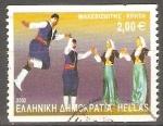 Sellos de Europa - Grecia -  DANZA  MALEVIZIOTIS