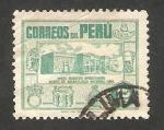 Sellos del Mundo : America : Perú : 410 - Museo arqueológico de Lima