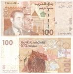 monedas de Africa - Marruecos -  Mohamed VI y Hassan II