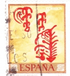 Sellos de Europa - España -  PINTOR DESCONOCIDO (13