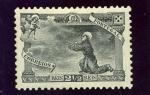 Sellos de Europa - Portugal -  VII Centenario del nacimientos de San Antonio de Padua. La vision del santo