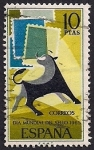 Stamps Spain -  Dia mundial del sello