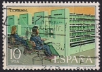 Stamps of the world : Spain :  Servicio de Correos
