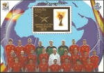 Stamps Spain -  ESPAÑA  CAMPEONA  MUNDIAL  FIFA  2010
