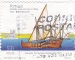 Sellos de Europa - Portugal -  CARAVELA PORTUGUESA ANTIGUA (s.XV)
