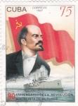 Sellos de America - Cuba -  80 ANIVERSARIO DE LA REVOLUCIÓN SOCIALISTA
