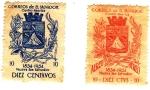 Stamps El Salvador -  nueva san salvador 1854-1954