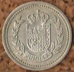 Monedas de  -  -  REGIÓN DE MURCIA (conmemorativas)