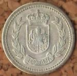 monedas del Mundo : Europa : España :  TOTANA