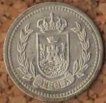 monedas del Mundo : Europa : España :  YECLA