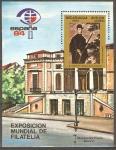 Stamps Nicaragua -  EXPOSICIÒN  MUNDIAL  DE  FILATELIA.  CARDENAL  INFANTE  DON  FERNANDO,  DE  DIEGO  VELAZQUEZ.
