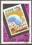 Stamps United Arab Emirates -  FLORES  DE  CEREZO  ALREDEDOR  DEL  MUNDO.  PHILATOKYO'71.
