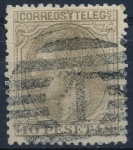 Stamps Spain -  ESPAÑA 209 ALFONSO XII