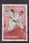 Stamps Spain -  X campeonato mundial de judo