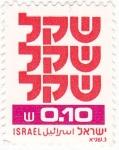 Sellos de Asia - Israel -  ALFABETO HEBREO