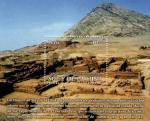 Stamps of the world : Peru :  Templo del sol y la luna