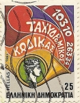 Stamps Greece -  trompeta