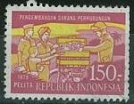 Sellos del Mundo : Asia : Indonesia :  Plan quinquenal de desarrollo