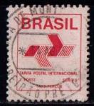 Sellos del Mundo : America : Brasil : Logo postal