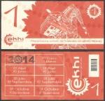 monedas de Europa - España -  Grúa portuaria