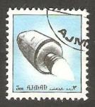 Stamps United Arab Emirates -  Ajman - Cápsula espacial