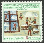 Stamps of the world : Bulgaria :  Dibujo