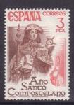 Sellos de Europa - España -  año sto. compostelano