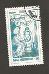 Sellos de Asia - Kirguistán -  Reyes magos