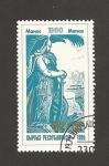 Stamps Kyrgyzstan -  Guerrero