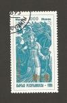 Stamps Kyrgyzstan -  Lancero