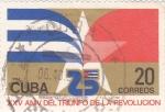 Sellos de America - Cuba -  XXV ANIVERSARIO DEL TRIUNFO DE LA REVOLUCIÓN